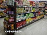 供应天津超市货架/进出口食品货架/孕婴店货架/超市货架批发/便利店货架