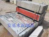 广州水泥电力盖板厂家