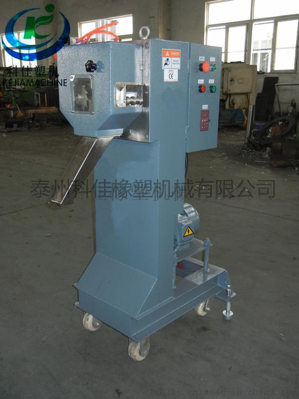 厂家大量供应各种塑料切粒机 专业的塑料造粒设备