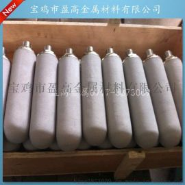 供应盈高精密透气式不锈钢粉末烧结滤芯