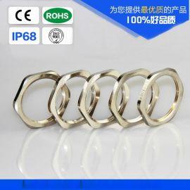 M12螺母、铜螺母、金属外六角铜螺帽、锁紧紧固件
