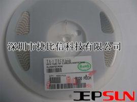台产低温漂采样电阻4毫欧 3W 2512