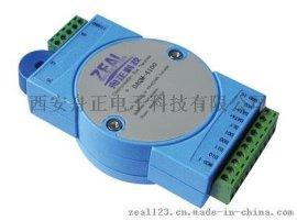 电量采集模块电度采集三相电单相电采集DAQM-4100