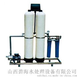 BH-0.5RO反渗透纯净水设备