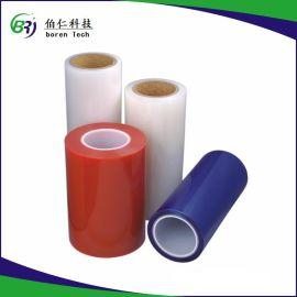 东莞伯仁供应PE、PET、PVC保护膜 模切冲型