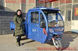 自卸式电动三轮环卫车、垃圾车 原装现货