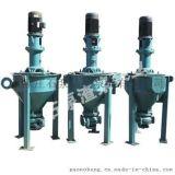 石家庄水泵厂_泡沫泵_6SV-AF泡沫泵_首选石泵渣浆泵业