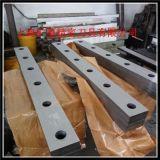 廠家供應剪板機刀片 剪板刀具質量保證