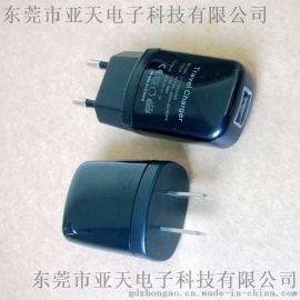 高压3000V充电器5V1000mA国际认证恒流恒压短路保护
