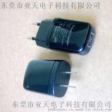 高壓3000V充電器5V1000mA國際認證恆流恆壓短路保護