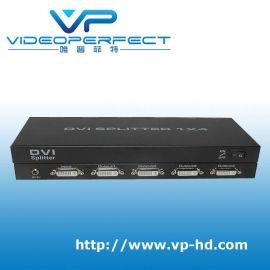 深圳唯普菲特DVI分配器;一进四出;厂家直销