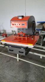 外贸单工位气动服装烫印机