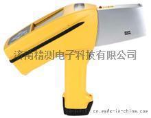 手持合金分析光谱仪