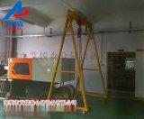 简易移动龙门架1吨2吨3吨艾锐森专业定做