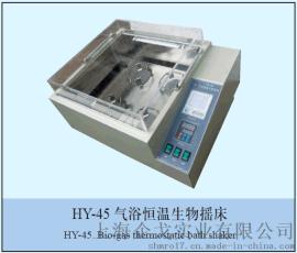 企戈气浴恒温生物摇床    HY-45