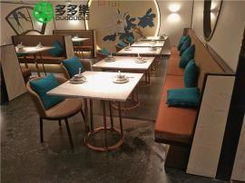 多多乐家具,中餐厅桌椅, 中式餐厅餐桌椅定做