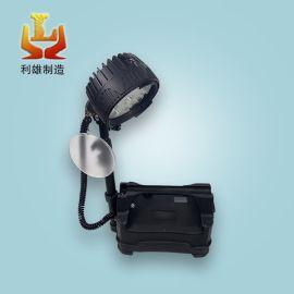 LED移动工作灯GAD503便携式移动照明灯厂家价格