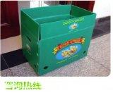 中空板周转箱、PP塑料板,出口广告板2-10mm,可来样定做,质量稳定