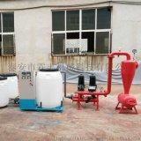 农业灌溉设备 水肥一体化智能施肥机器
