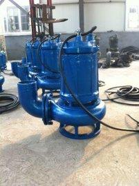 切割型潜水排污泵、无堵塞耐磨泵