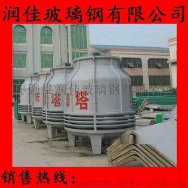 玻璃钢闭式冷却塔(横/逆) 填料采用优质的改性聚氯 乙波片,