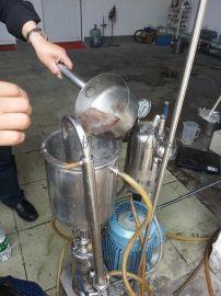 化工乳化设备石蜡硅油乳化机