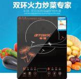 供應正品黑晶板電磁爐大功率超薄智慧觸摸電磁爐馬幫貨源OEN