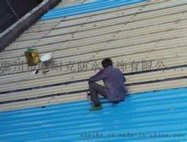 梅州铁皮瓦屋面屋顶防水补漏隔热公司梅州防水补漏工程公司