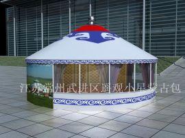 12平方铝合金蒙古包帐篷