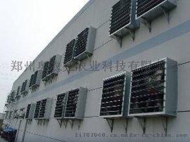 郑州温室大棚 工业厂房用玻璃钢负压风机 排风机