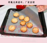 高温布耐高温油布/烤盘垫 不沾防油布 烘培工具 特氟龙高温布