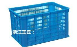 浙江塑料周转筐生产厂家