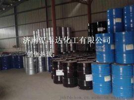 N, N-二甲基乙醯胺 優級DMAC廠家直銷