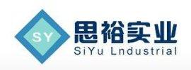 水性固化剂品质保障SY-718
