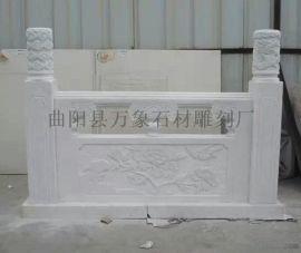 汉白玉栏杆栏板 大理石栏杆护栏 曲阳石雕