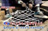 榆林下水道防护网生产厂家@电力井防坠网价格+窨井防护网【专利产品,质量保证】