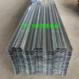 YX51-240-720楼承板 压型钢承板 厂家直销