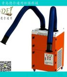 供应青岛德尔通用环保科技有限公司ZK-TZX焊接烟尘净化器环保设备移动式焊烟除尘器