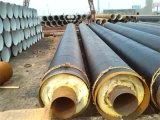 聚乙烯預制直埋熱水保溫管/滄州北鋼