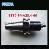 CNC铣床刀具 英制 数控刀柄 BT50-FMA25.4-60 FMA平面铣刀柄
