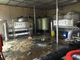 全自动锅炉软化水设备多少钱