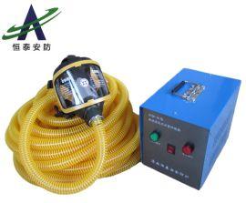 空气呼吸器 单人电动送风式长管呼吸器 强制送风长管空气呼吸器