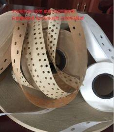 木皮接拼湿水胶带 单板内贴拼缝胶带