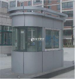蘇州鋁塑板崗亭哪裏有做 蘇州崗亭置業