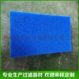大量销售 生化棉 鱼池过滤 冷却塔生化棉 养殖采卵生化棉