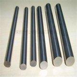 供應進口硬質合金鎢鋼圓棒 高強度高硬度鎢鋼圓棒