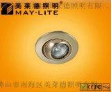 可替換光源天花燈系列        ML-1663