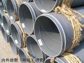 内外涂塑钢管的施工安装技术规范