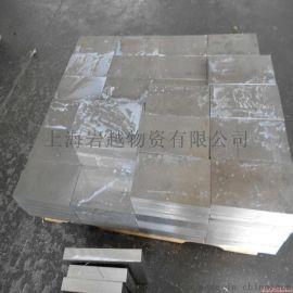 6061铝板  铝棒