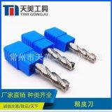 HRC45度 粗皮銑刀 波刃銑刀 硬質合金鎢鋼 接受非標定製